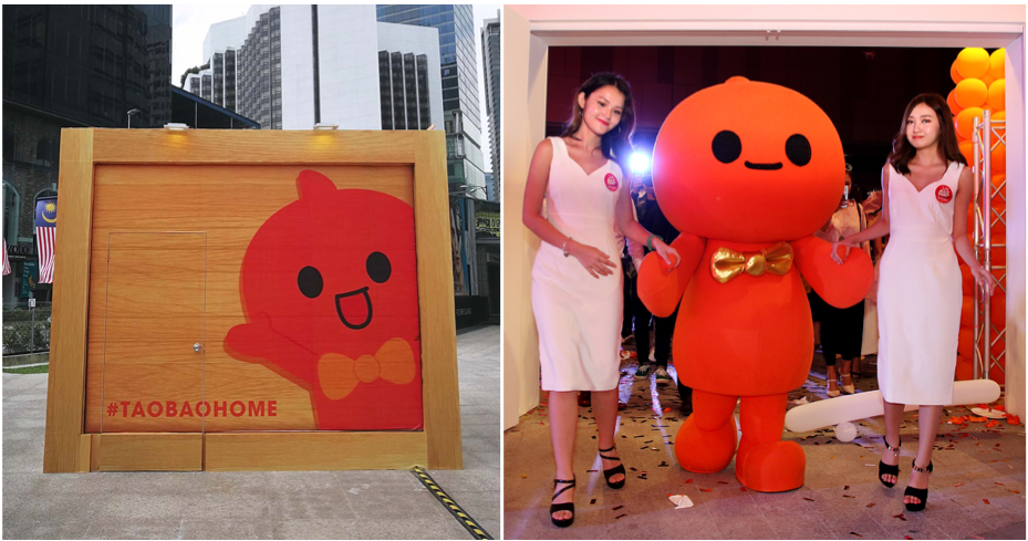 Malaysia Is Getting The Largest Taobao Store In Cheras This 29 Nov - WORLD OF BUZZ 3