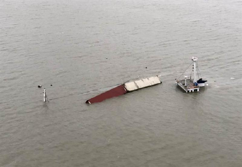 Your TaoBao Goods May Be Lost At Sea After TaoBao's Cargo Ship Sank - WORLD OF BUZZ