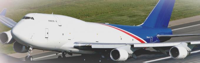 atc 747