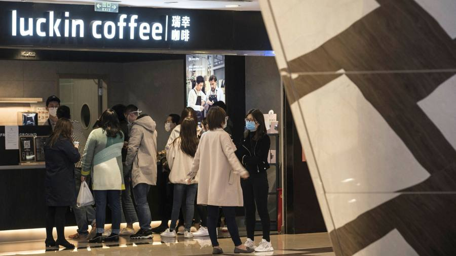 Luckin Coffee scandal catches out world's most powerful investors | United States Supply Chain ...