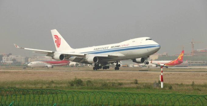 Zhengzhou airport